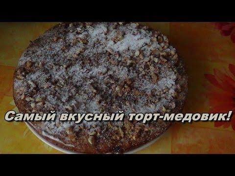 Простые и вкусные торты медовик фото