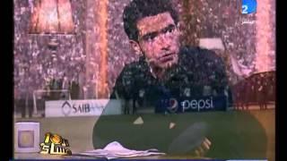 العاشرة مساء| عمر جابر يبكى على الهواء بعد سماع نداء جماهير الزمالك عليه