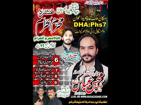 Live Ashra Muharram Majlis E Aza 2019 Phanghali DHA Lahore (9 Muharram )