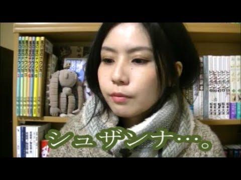 藤田淑子の画像 p1_34