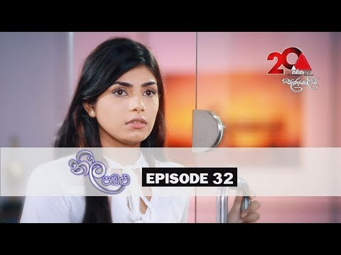 Neela Pabalu Sirasa TV 03rd July 2018 Ep 32 [HD]