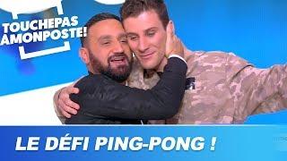 Pierre-Ambroise et Cyril s'affrontent au ping-pong !