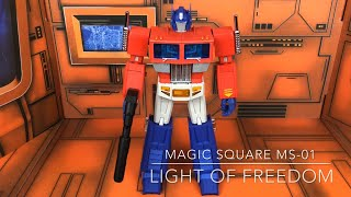 Magic Square MS-01 Light of Freedom - Quick In Hand thoughts
