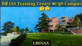 LBSNAA Mussoorie Video। कैसी और कहाँ पर होती है IAS Officer की ट्रेनिंग