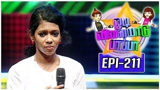 Odi Vilayadu Pappa   Season 5 - #211   Tejaswini - Dance Show   20/07/2017   Kalaignar TV