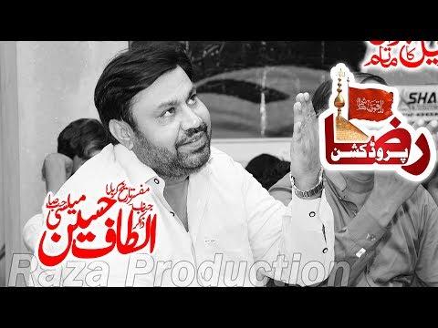 Zakir Altaf Hussain Malse | 19 Zilhaj 2019 | Madina Syedan Gujrat || Raza Production