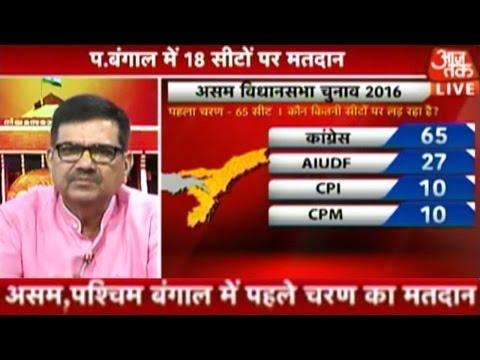 Rajtilak: Assam, West Bengal Phase 1 Polls Today