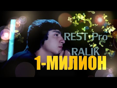 REST pro RALIK Китоби дард новы клип 2017