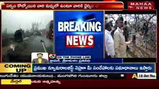 AP CM Spends His Festive Time With People In Titli Cyclone Affected Areas