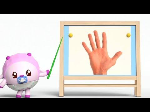 Малышарики - песенка - Пальчики -  для самых маленьких - клип на песню