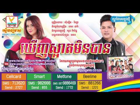 RHM CD Vol. 528 - Khenh Sa Art Min Ban