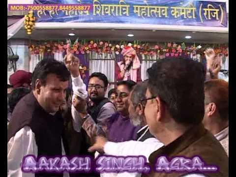 Damak dam damru re baje   Lakhbir singh Lakha Live in Ludhiana...