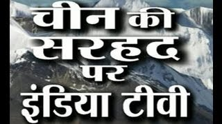 LIVE From India-China Border, Why China Army Infiltrate Into India