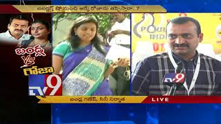 Bandla Ganesh clarifies on comments on YCP Roja - Exclusive
