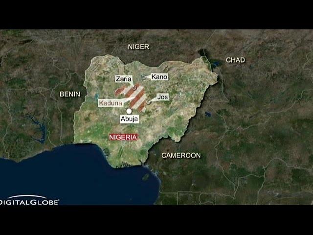 بیست و پنج کشته بر اثر انفجار در یک ساختمان دولتی در نیجریه