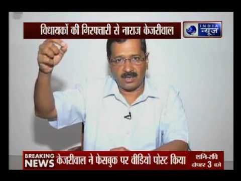 CM Arvind Kejriwal says PM Narenda Modi is the mastermind who wants to finish AAP