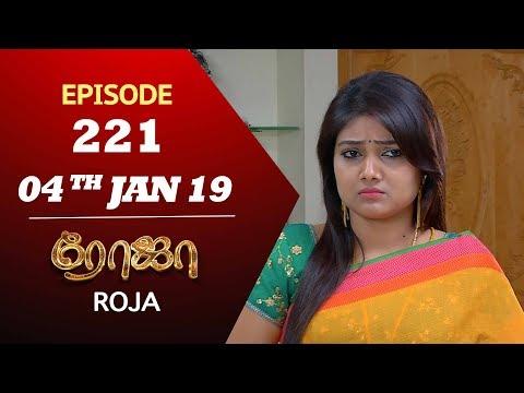 ROJA Serial   Episode 221   04th Jan 2019   ரோஜா   Priyanka   SibbuSuryan   Saregama TVShows Tamil