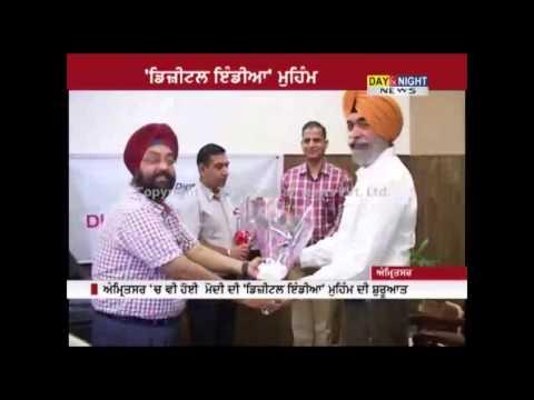Day & Night - Punjabi News - 04 July 2015