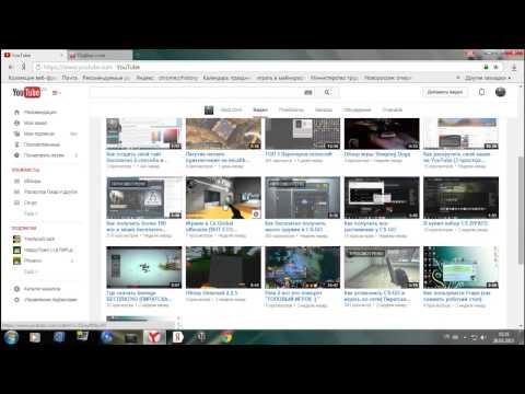 Как попасть в топ YouTube