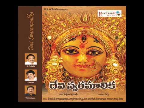 Durga Stuti - Neerajanam