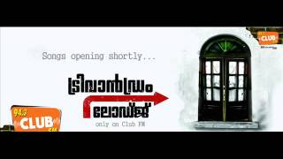Trivandrum Lodge - CLUB FM TRIVANDRUM LODGE SONG TEASER