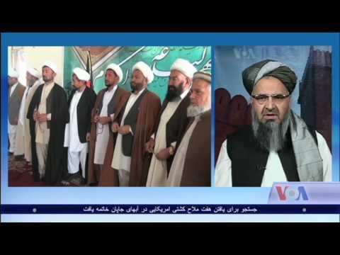 Qasem Alimi comment on Mosque attack - VOA Ashna