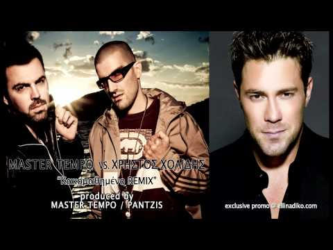 Kakomathimeno (MASTER TEMPO PANTZIS remix) / MASTER TEMPO vs. Xristos Xolidis