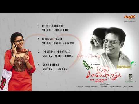 Un Samayal Arayil | Ilayaraja Musical | PrakashRaj Sneha