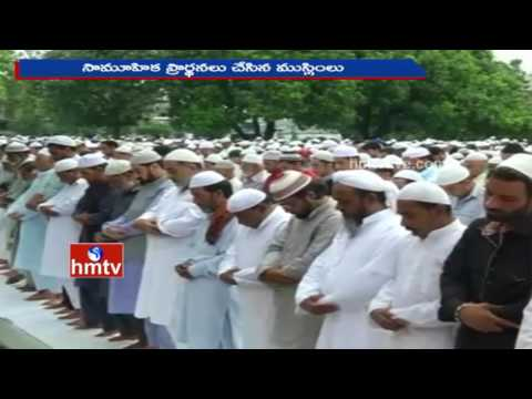 Jammu and Kashmir Celebrate Eid-ul-Fitr | Ramzan Festival Celebrations | HMTV