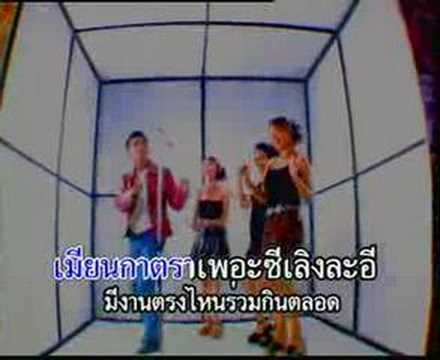 Khmer Sorin Song (sikar Min Chong Dai) video