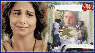 Vidya Balan Bursts Into Tears After Seeing Sridevi's Dead Body