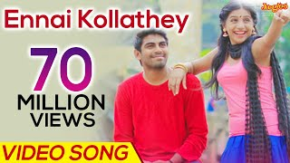 Ennai Kollathey Video Song HD Geethaiyin Raadhai | Ztish, Shalini Balasundaram