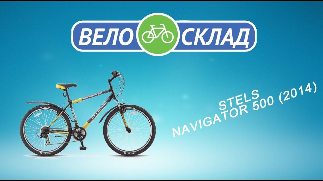 Stels Navigator 500 Stels Navigator 500 2014
