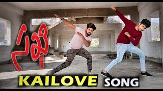 Alale Chitti Alale Cover Song | Sakhi | Dreams Dance Studio
