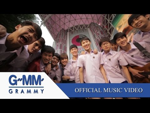 Download ความรักทั้งเจ็ด - รวมศิลปิน ost. Make It Right The Series รักออกเดิน【 MV】 Mp4 baru