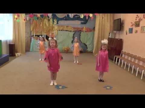Танец бабочек