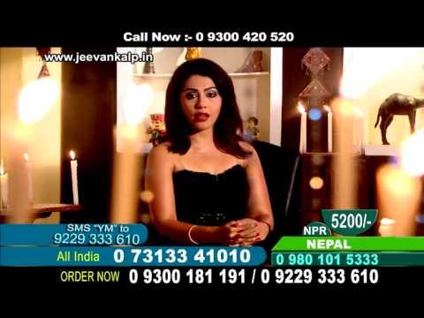 Youvan Mantra Sexual video