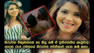 Sri Lankan Model Shashi Anjelina