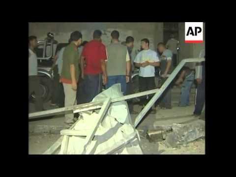 Israeli airstrike in Gaza City; scene, hospital shots