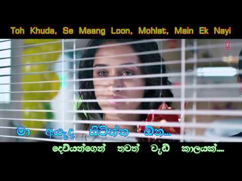 Hamdard     Ek  Villain  2014  1080p  Full  HD  Full Video  Song  With  Sinhala  Meaning