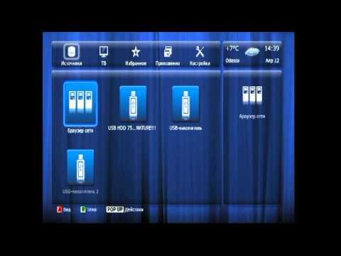 OTTplayer на Dune HD - Установка OTTPlayer на IPTV приставка