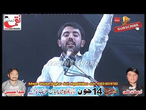 Zakir Sajid Ali Khokhar  14 June 2019 Habib Pura Kamoke