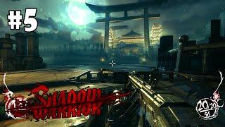 Прохождение игры shadow warrior глава 5