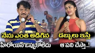Director Vastav Funny Comments on Heroine at Special Movie Press Meet | Ajay | Top Telugu Media