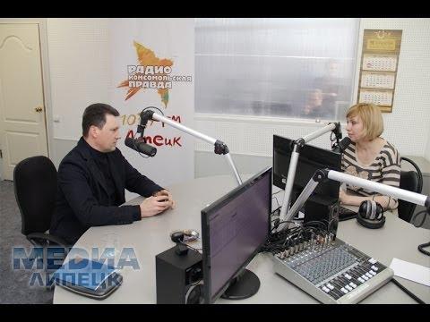 """Александр Козин в студии радио """"Комсомольская Правда-Липецк"""""""