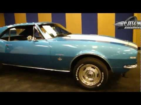 1967 Chevy Camaro for sale (St. Louis) - Used 1967 Chevrolet Camaro SS