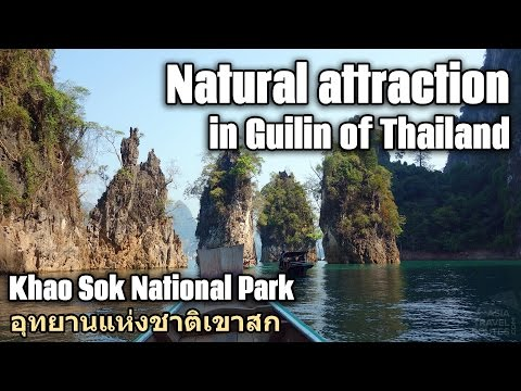 Natural Attraction in Guilin of Thailand, Khao Sok National Park