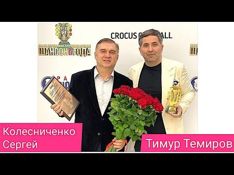 Т.Темиров - Моя Женщина - сл. и муз. С. Колесниченко
