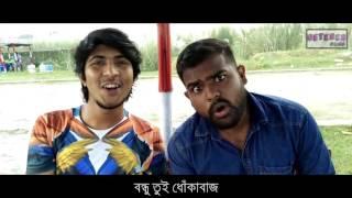 Local Bus  Funny  Bondhu Tui Dhokabaz  MD Sohan Babu   Netkhor  Local Bus Parody