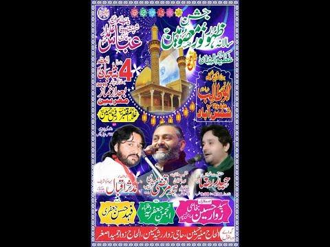 Live Jashan e Pak 4 Shabaan 2019 Arifwla